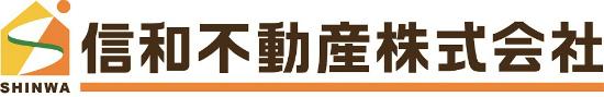 【信和不動産】 下北沢 東松原 明大前 下高井戸の不動産 賃貸情報